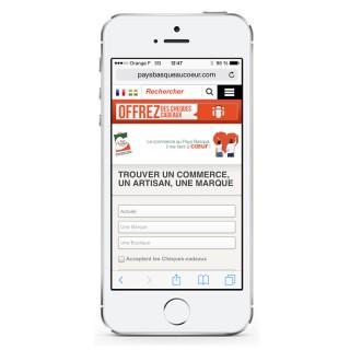 PBCnew-mobile